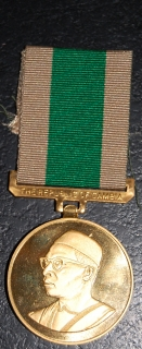 Gambia Independence medal 1981