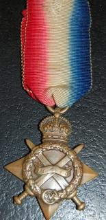 1914/15 Star to Pte C.H. Tyler, E. Surrey Regt- KIA 1916