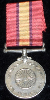 India 1950 Independence medal with Police reverse