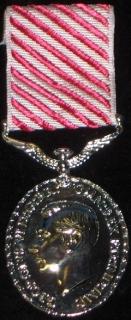 Air Force Medal Replica