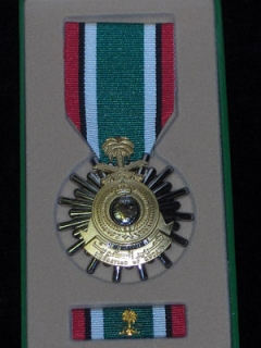 Kingdom of Saudi Arabia Liberation of Kuwait medal