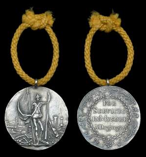 Honourable East India Company Medal for Mysore 1790-92, silver, 38mm